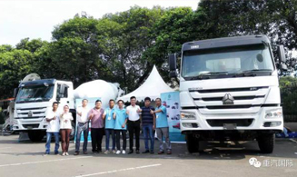 Sinotruk Products Show In Indonesia Exhibition